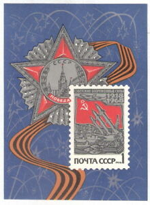 Russia 1968 50th Anniv Armed Forces Souvenir Sheet First Day of Issue (SC# 3449)