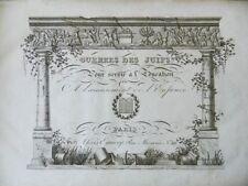 TRES RARE - LES GUERRES DES JUIFS D'APRES L'HISTORIEN JOSEPHE - GRAVURES - 1826
