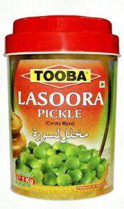 TOOBA LASOORA PICKLE | Traditional Indian Taste | Grate Flavour | 1 kg