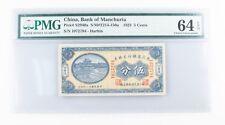1923 China 5 Cents (Choice UNC-64 EPQ PMG) Bank of Manchuria Harbin 5c P-S2940a