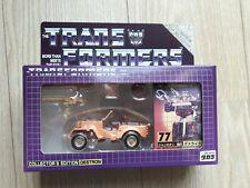G1 Transformers Takara E-HOBBY #77 Detritus ehobby Hound recolor MISB