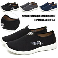 Shallow Mouth Men's Casual Breathable Mesh Shoes Sports Running Athletic Shoes