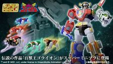 BANDAI SUPER MINIPLA BEAST KING GOLION VOLTRON CANDY TOY SET OF 5 JAPAN VER.