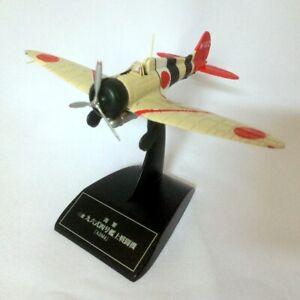 Mitsubishi A5M4 [Claude] 1:87 Die-cast Scale Model - Japanese Navy Hachette