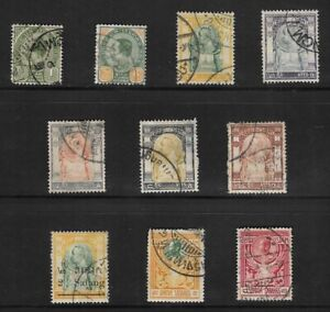 COLLECTION EARLY SIAM THAILAND POSTAGE STAMPS - SURCHARGE - POSTALLY USED.