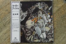 Scarce Kate Bush Never For Ever CD Japan With OBI and Inserts-EMI TOCP 67817
