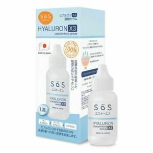 SoS Hyaluron X3 Concentrate Serum Boost Skin Hydration Moisture Gloss 30ml.