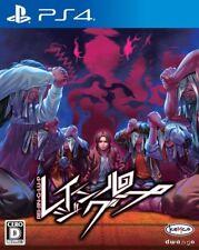 Kemco Rei- jin G Lu-p SONY PS4 PLAYSTATION 4 JAPANESE VERSION