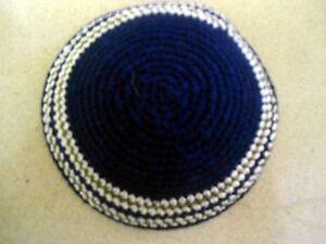 Kippah Yarmulke Jewish Judaica Kippah  15cm Cap