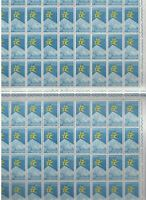 s21560A) Italy 1958 MNH New Brussels 1v Twin Sheet not Folded