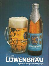 LOWENBRAU Beer - 1982 Vintage Print Ad # 69 8
