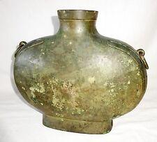 Chinese Han Dynasty Bian Hu Green Patinated Bronze Flask (Drc)