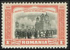 Scott # 184 - 1906 - ' Romanian Army Crossing Danube '