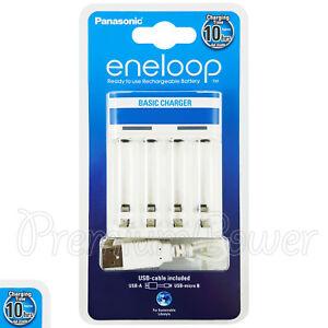 Panasonic Eneloop Basic USB charger for Rechargeable batteries NiMh BQ-CC61E