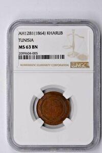 AH1281(1864) Tunisia 1 Kharub NGC MS 63 BN Witter Coin