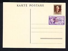 1943 Albania Stamps Stationery Postcard. Italy & Germany Occupation. Overprint