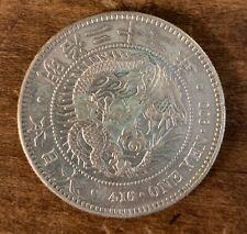 Japan 416 One Yen 900 Dragon