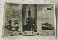 TRAIN AVION SHIP KREMLIN MOSCOW HAPPY NEW YEAR POSTCARD RUSSIA 1954