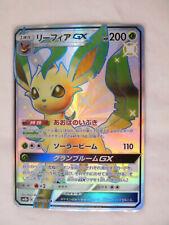 P384 Pokemon Card Sun & Moon Leafeon GX 206/150 SSR SM8b Japanese
