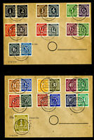 Germany Stamps 1943 Set of 27 Stamps on 2 neat Covers Clean