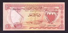 Bahrain 1 Dinar L.1964 P-4   EF+