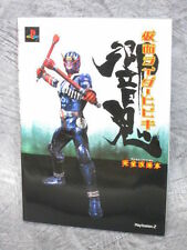 MASKED RIDER HIBIKI Kamen Perfect Game Guide Book Japan Play Station 2 SM7521*