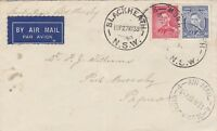 AFC67) Australia 1938 small plain airmail cover , Blackheath NSW – Papua