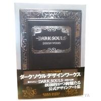 Dark Souls Design Works Japanese Edition Illustration Art Book NEW