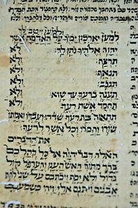 17th CENTURY HEBREW Jewish MANUSCRIPT aseret ha-dibrot Bible Judaica כתב יד עתיק