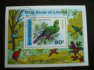 Stamps - Liberia - Scott# 783 - Souvenir Sheet