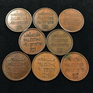 1 Mil SET Coins Palestinian Coin Mils British Palestine Israel RARE 1927-1946