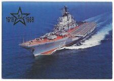 Aircraft Carrier from Soviet Union / USSR / Russia Calendar from 1988