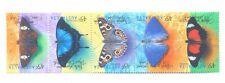 Australia Insect & Butterfly Postal Stamps