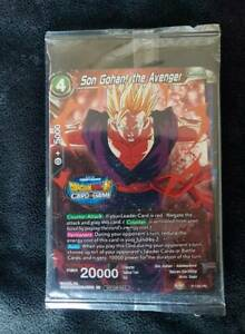 Dragon ball super card game Championship Pack 2019 complete set Near Mint