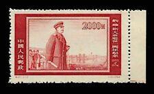 CHINA 1954 Stalin 1st Anniversary Death SC# 233 MNH