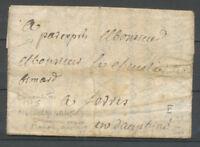 1756 vieille Lettre de Carpentras par exprès TB. X3698