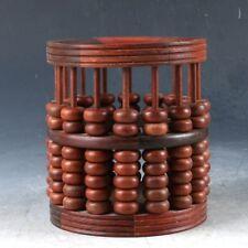 Rare Chinese Suanzhimu Handwork Carved Bead Brush Pot beads Abacus