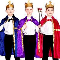 Deluxe Nativity King / Queen Robe + Crown Kids Fancy Dress Girls Boys Costume