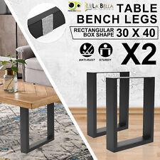 2 X Coffee Dining Table Legs Bench Box DIY Steel Metal Industrial Vintage BLACK