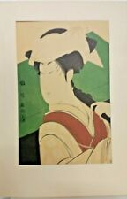 JAPANESE WOODBLOCK PRINT KUNIMASA 1797 FROM MICHENER COLLECTION,HONOLULU