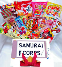 Japanese Candy Set 20pcs Chocolates Candies Snacks & Free SAMURAI Helmet