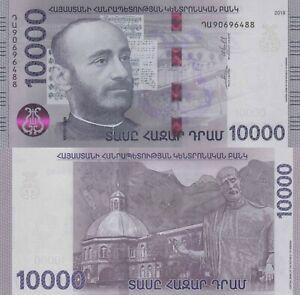 Armenia 10000 Dram (2018) - Composer/Monument, p-New UNC