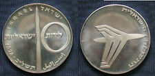 MONETA COIN ISRAEL ISRAELE 10 LIROT 1972 (24th AVIATION) - ARGENTO SILVER SILBER