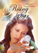 Rising Star (DVD, 2005)  Musical, Israeli Vocalist  Ofra Haza  BRAND NEW