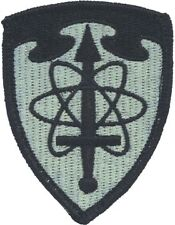 Intelligence Agency ACU Patch with Fastener (PV-INTEL)