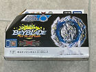 IN HAND 100% AUTHENTIC TAKARA TOMY Guilty Longinus Beyblade Burst B-189 For Sale