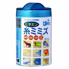 HIKARI Freeze Dried Tubifex Worms 22g Vitamin From Japan