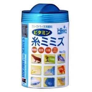 HIKARI Freeze Dried Tubifex Worms 22g Vitamin From Japan