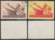 China 1954 - Used stamps. Mi nr.: 263-264 . (De) Mv-2431