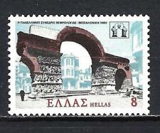 Grèce -Greece 1980 néphrologie Yvert n° 1380 neuf ** 1er choix